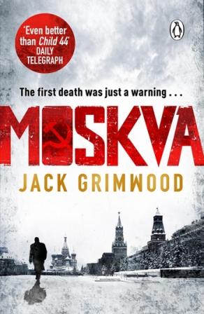Moskva cover