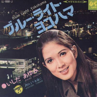 ishida-ayumi-blue-light-to-yokohama
