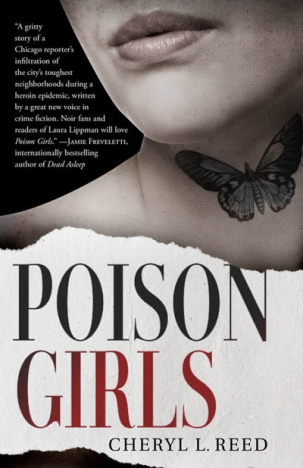 poisongirls-coverlarge
